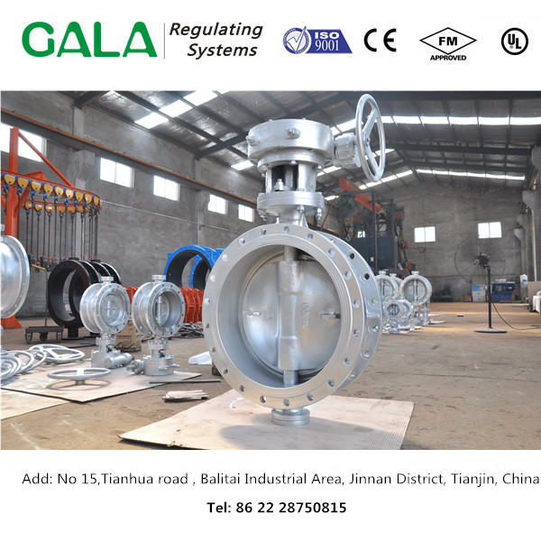 Sugar refinery with butterfly valve double eccentric butterfly valve/ butterfly valve made in china