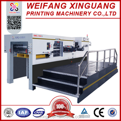 XMQ-1050S new type paper cardboard die cutting machine production