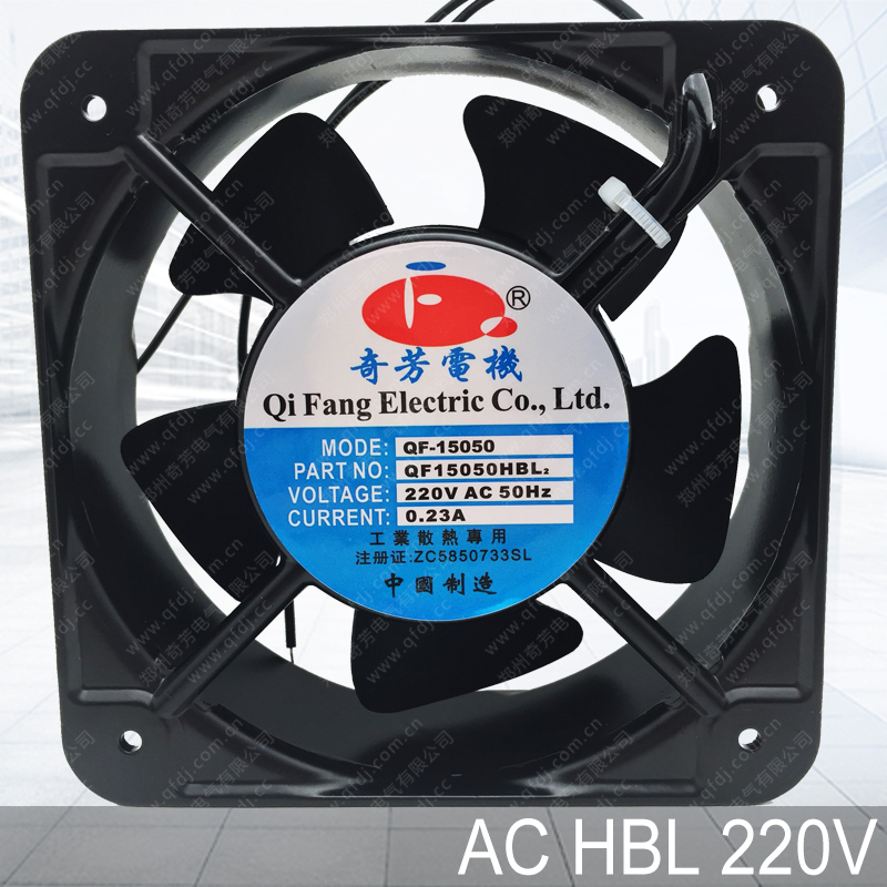150*150*50mm High airflow warehouse ventilation fans good quality smoke ventilation fans