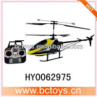 2.4Ghz 4ch brushless 3d rc helicopter easy to fly HY0062975