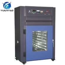 Stainless steel laboratory drying oven price