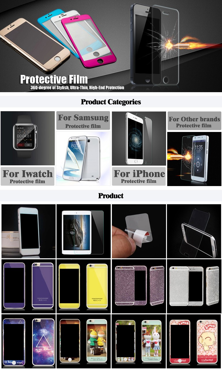 phone sticker protective film