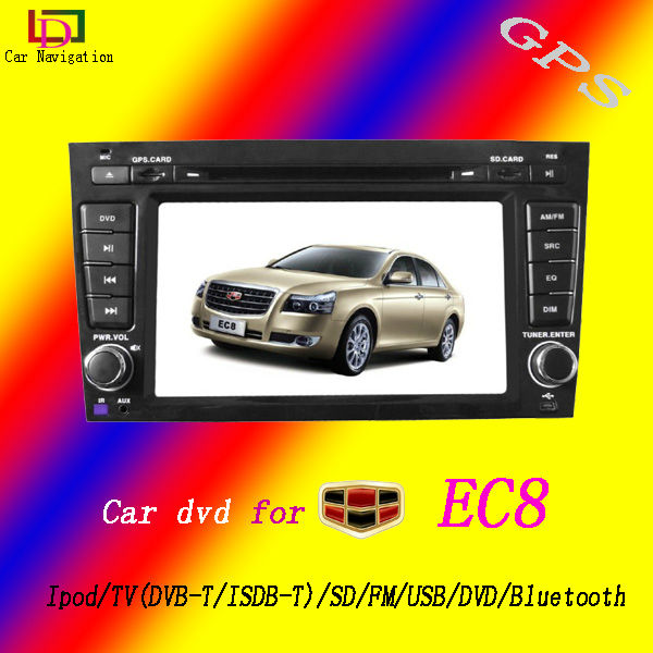 vision car dvd player for geely EC8