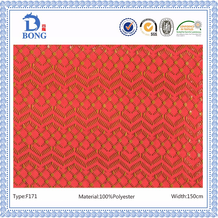 Magenta sew polyester textile lace fabrics manufacturer