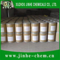 Niclosamide (olamine) 98%TC(98 98% TC Tech), 70%WP(700 70% 70 WP)CAS NO.50-65-7,