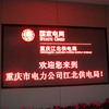 Pharmacy single color p4 led open closed sign