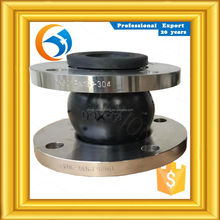 Design service anti corrosion frozen din standard pn16 rubber expansion joint