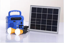 300w solar mobile power supply system