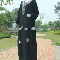 Black Islamic Women Clothing Kaftans Jilbab Muslim Abaya
