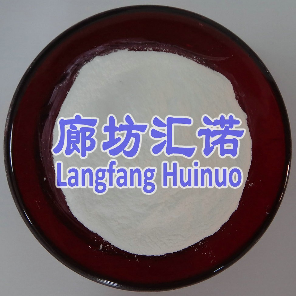 calcium acetate monohydrate 98%purity Chelating agent,mildew Stabilizer/Preservatives /Fennan