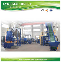 LVKE plastic washing recycling machine plastic film washing system