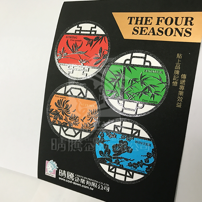 Taiwan four seasons premium printing stickers