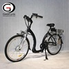 /product-detail/gaea-city-electric-bike-green-power-electric-bicycle-ebike-for-lady-60767632365.html
