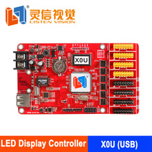 wholesale usb and rs232 serial port controller
