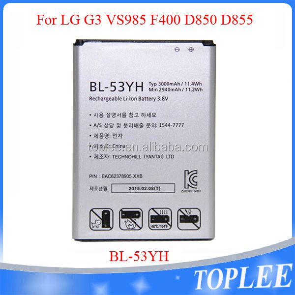 New arrival 3000mah A/AA/AAA quality battery for lg g3 cell phone lg 18650 chocolate battery