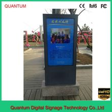 outdoor Free Standing double-sided digital signage