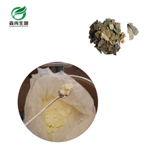 SR Factory Supply Horny Goat Weed Epimedium 10% 20% 40% 60% 80% 98% Icariin Organic Extract