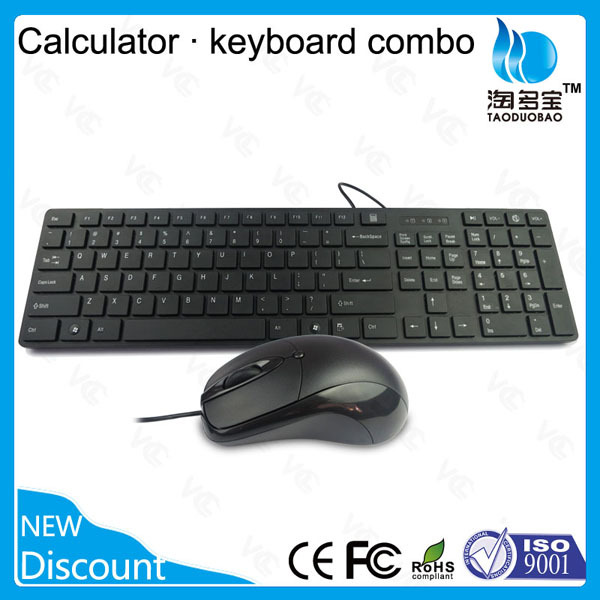Calculator Chocolate USB Slim Wired Keyboard and Mouse Combo