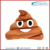Stuffed Pillow Cushion Emoji Poop Shaped smiley face funny face soft toys