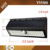 7W Solar Wall Lights All In One With PIR Motion Sensor Solar Light