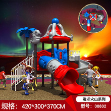 B0678 kindergarten Hotsale Children Outdoor Plastic tunnel caved double slide Playground Set kid plastic playground