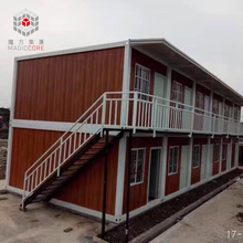 Comfortable china 40 ft mini prefabricated house container prefab house sale used container to miami