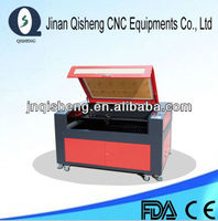 smart laser cutting machine
