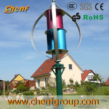 600W vertical wind generator motors for sale with CE made in china