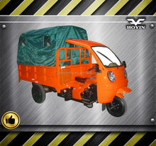 China Air Cooling Engine Cheap Three Wheel Motorcycle For Cargo (Item No:HY175ZH-2D)