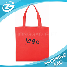 OEM Factory Customized Non Woven Promotional Tote Bag