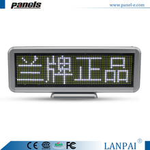 Factory supply programmable usb charge ultra thin led display