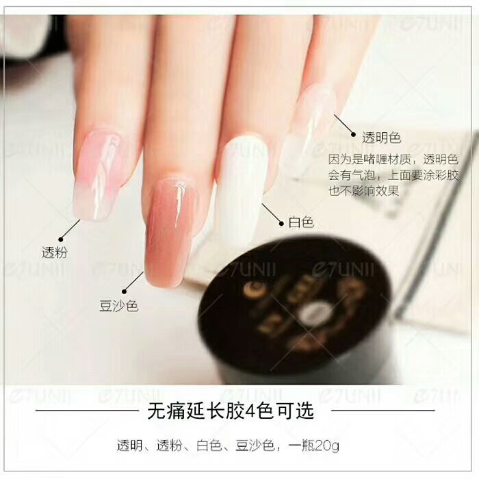 Free Sample False Acrylic Nail Uv Builder Gel With 4 Colors Polygel ...