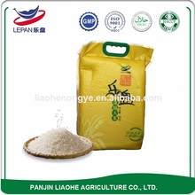 High quality and Delicious Rice Price ton for Cooking
