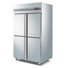 NAIXER commercial use big volium deep freezer for sale
