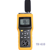 Multifunction Meter Digital Temperature Meter For