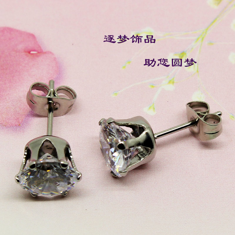 China Factory Classical Stainless Steel Jewelry Zirconia Stud Earrings <strong>00</strong>