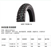 2016 newest antiskip heavy duty tubeless motorcycle tyre 110/90-16 TT and TL