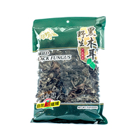 Dried Black Fungus(Mu Er) In Plastic Bag Wholesale
