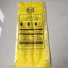 BOPP 25kg polypropylene rice bag, laminated material