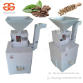 Small Grain Rice Huller Shelling Husker Coffee Beans Decorticator Hemp Seeds Dehulling Machine