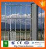 China Supply double wire mesh fence/PVC Coated Double Wire Fence