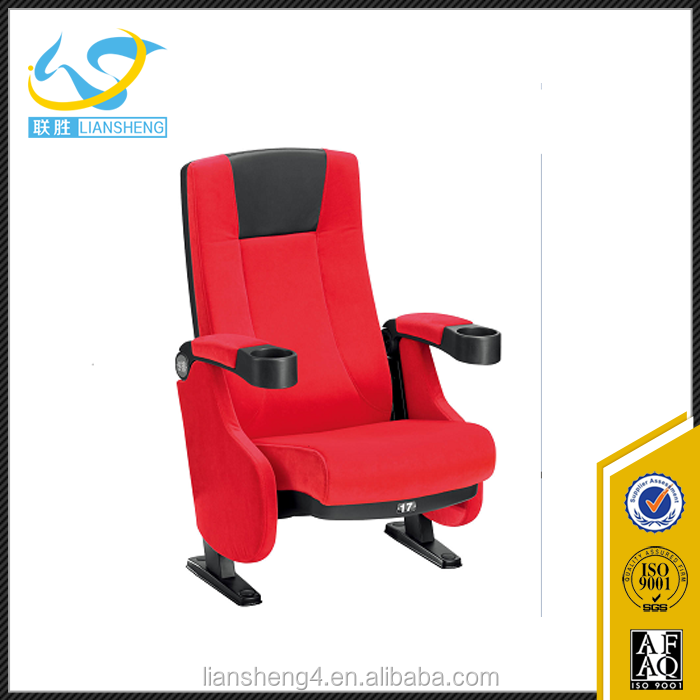 high back folding used cinema seat for sale / rocking movie theater chairs
