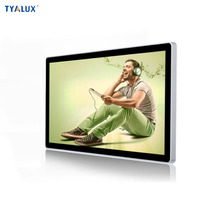 "55"" wall mounted software free interactive lcd panel media player advertise display"