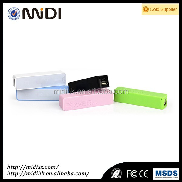 Christmas gifts Mini promotion power bank 2600mAh for all smart phone