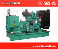 Diesel Generator Set 16KW to 200KW Powered By DCEC Cummins Engine