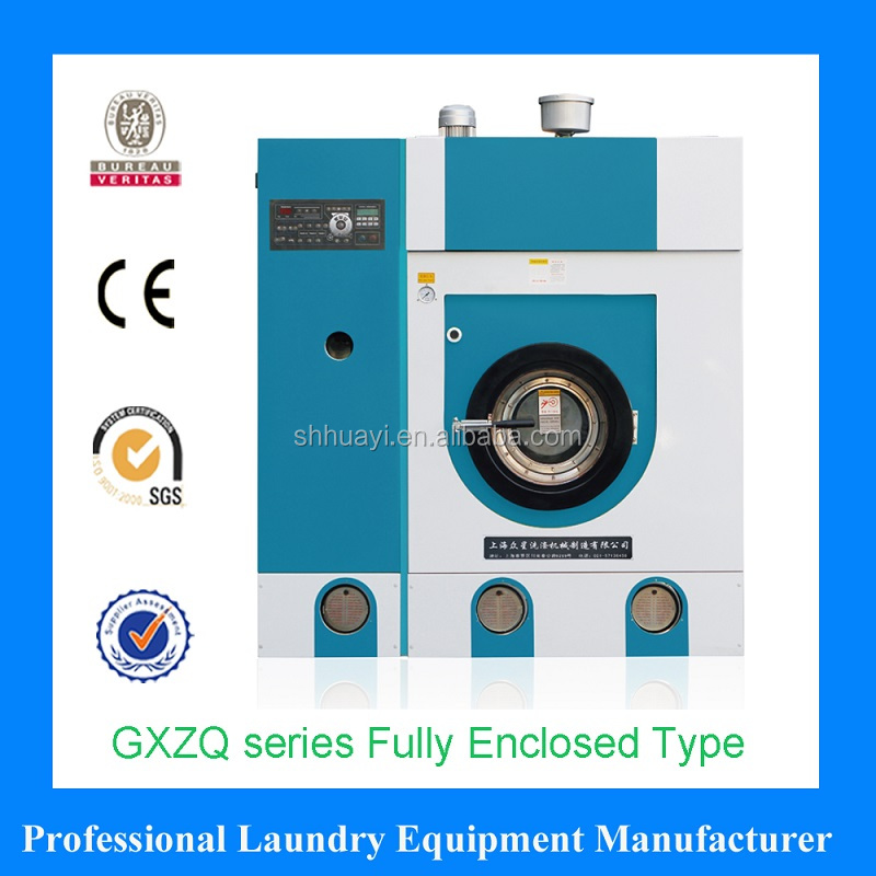 Fully automatic fully enclosed commercial dry cleaning machine for laundry shop