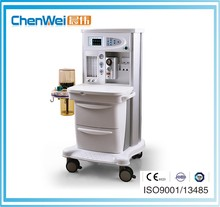 CE/ISO certified integrated medical anesthesia machine with trolley and one vaporizer