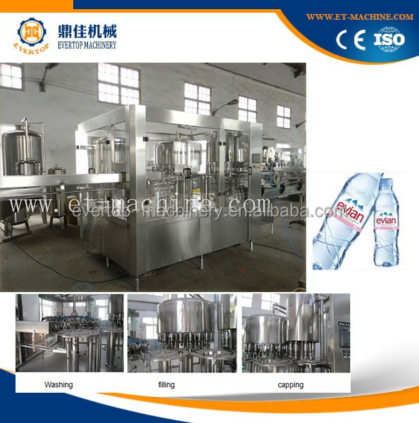Factory directly supply automatic drinking water manufacturing equipment