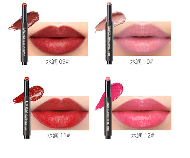 press Lipstick for long lasting with waterproof
