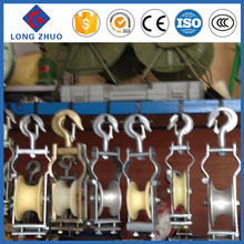 Single Cable Roller & Cable Guide Roller & Cable Pulley